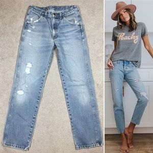 Vintage Distressed High Waist Tapered Mom Jeans 30